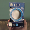 LED Lingo